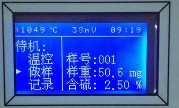 测硫仪升温显示