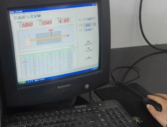 KZDL微机汉显测硫仪微机界面
