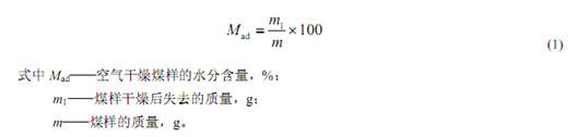 水分公式图1