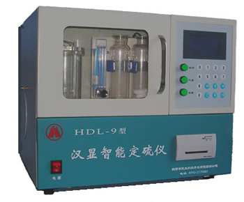 HDL-9型汉显智能定硫仪实物图