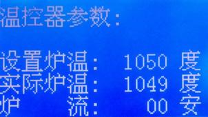 定硫仪温控参数显示
