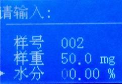 定硫仪做样液晶显示