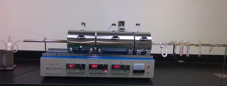 Determination of carbon and hydrogen  instrument