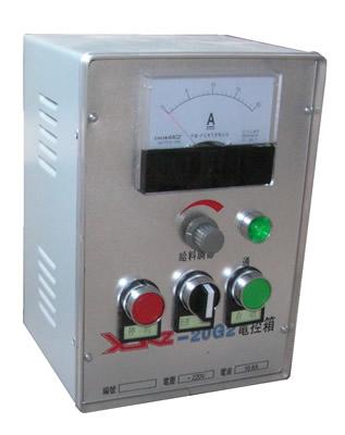 XKZ-20G2b型电控箱