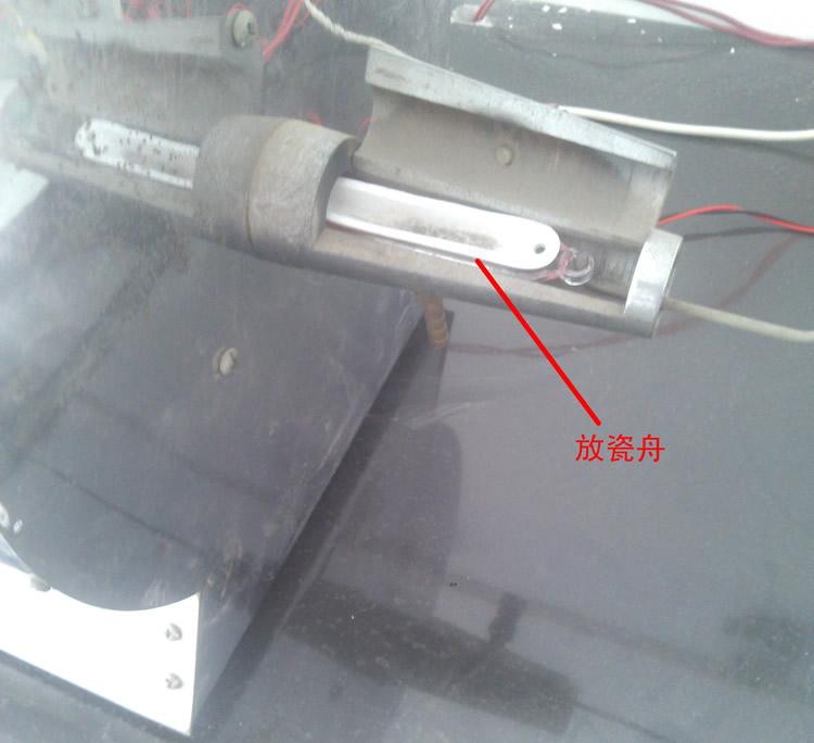 瓷舟放在定硫仪高温炉