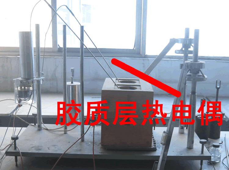 热电偶在胶质层测定仪中的位置