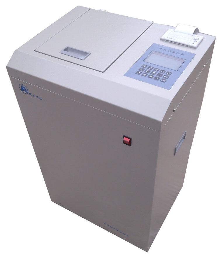 MLR-8型全自动汉字量热仪(立式)