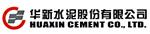 湖南华湘环保产业发展有限公司