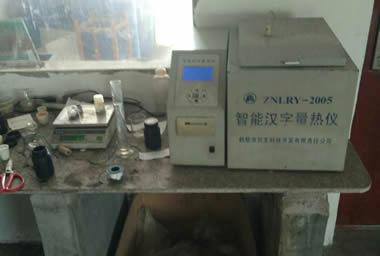 浙江永发合成革有限公司