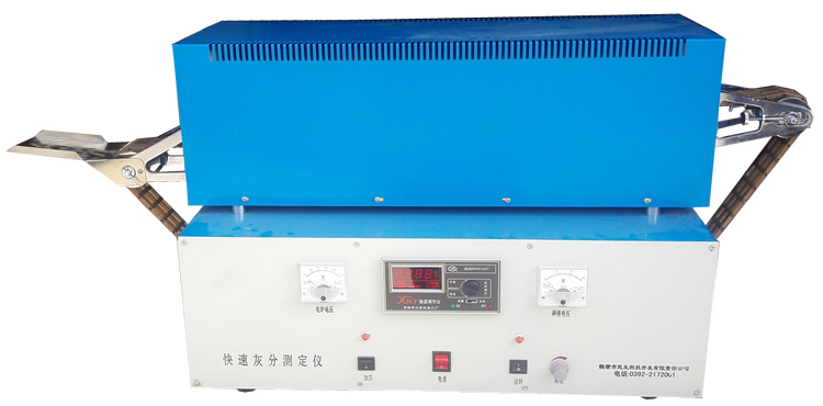 KH-3型快速灰分测定仪实物图