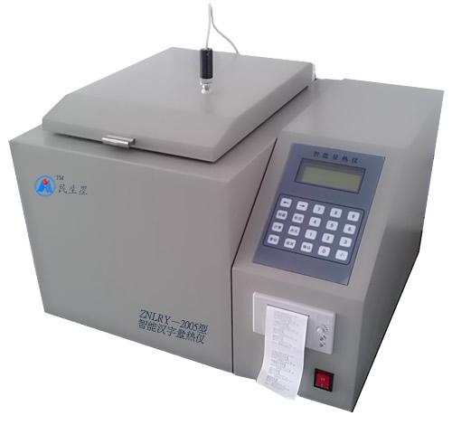 ZNLRY—2005型智能汉字量热仪实物图